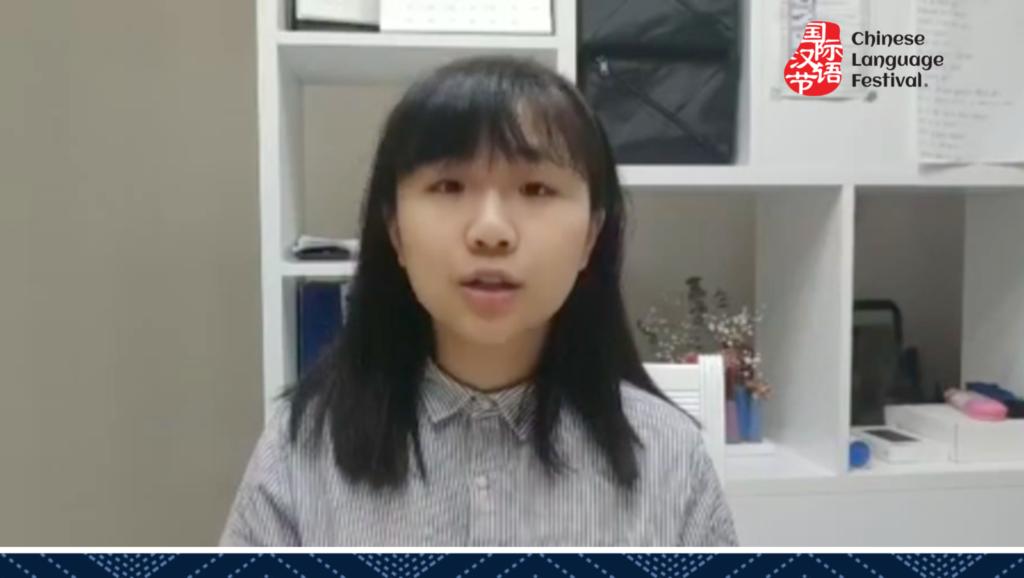 CHN Junior High School_李楨秀