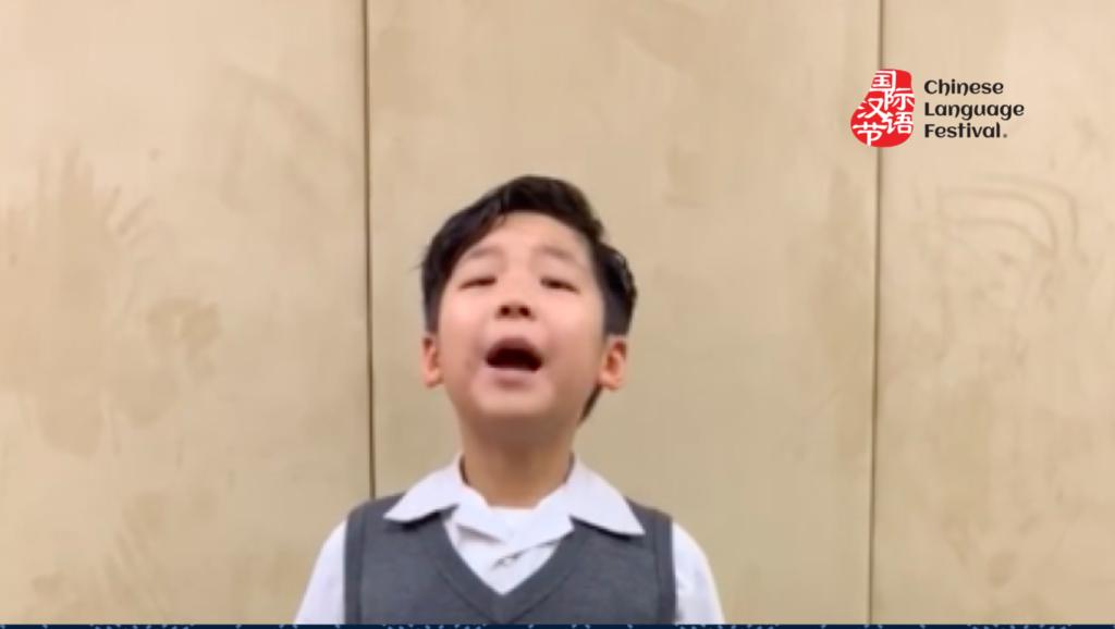 HMT Middle Primary_王楚銘