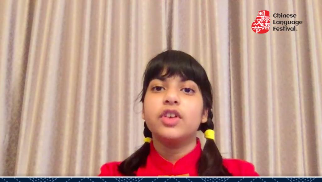HMT Upper Primary_Annika Rajaram