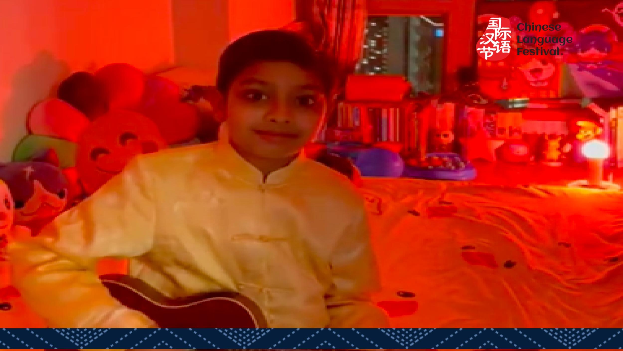 HMT Upper Primary_Rishabh Rafiq Rishii