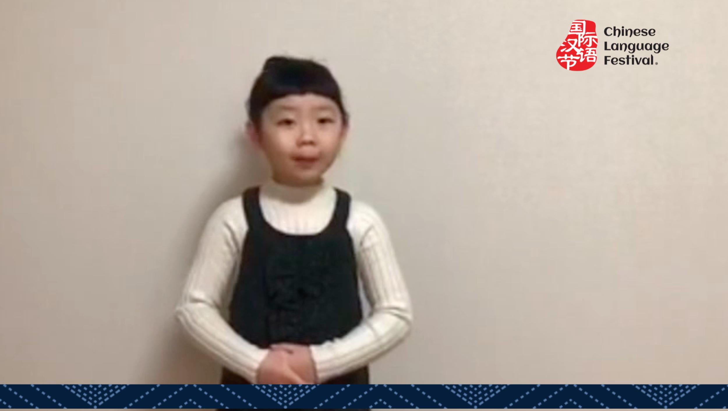 JK Lower Primary_王叶