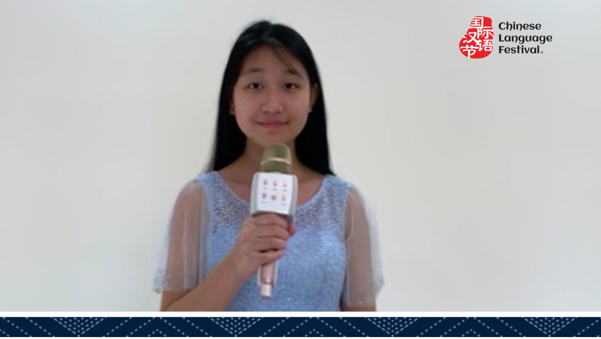 CHN Senior High School_Kaitlyn Chen