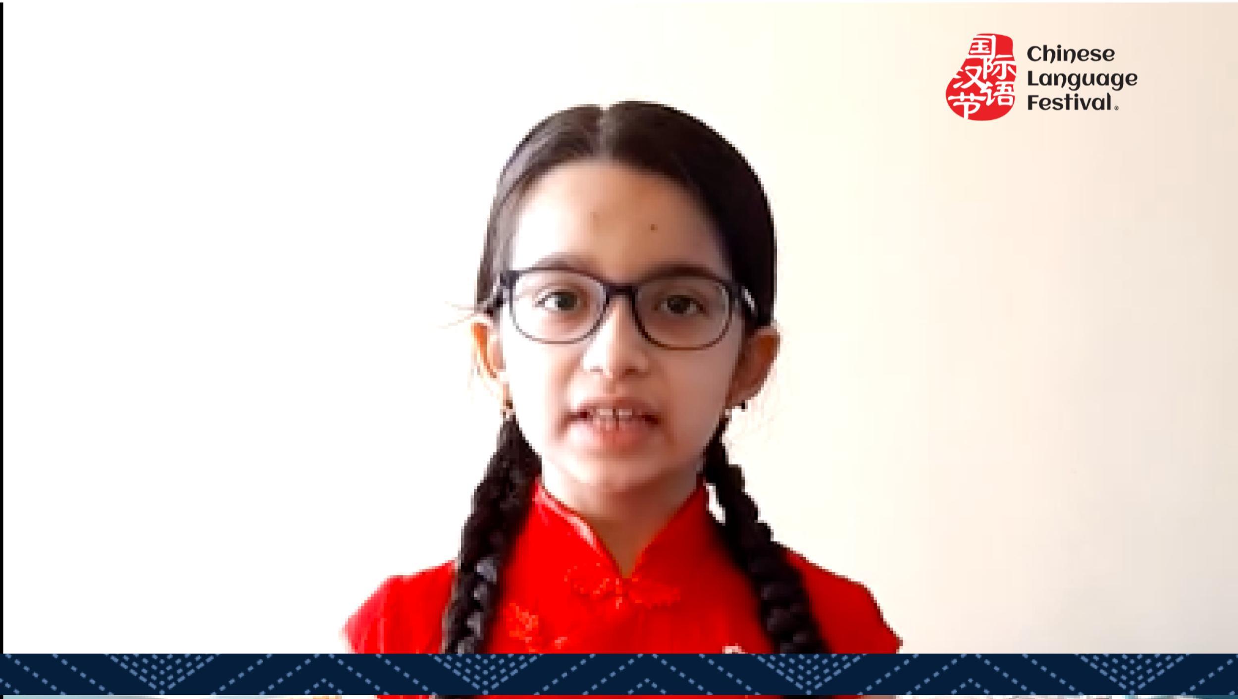 HMT Middle Primary_Sanvi Parth Khandelwal